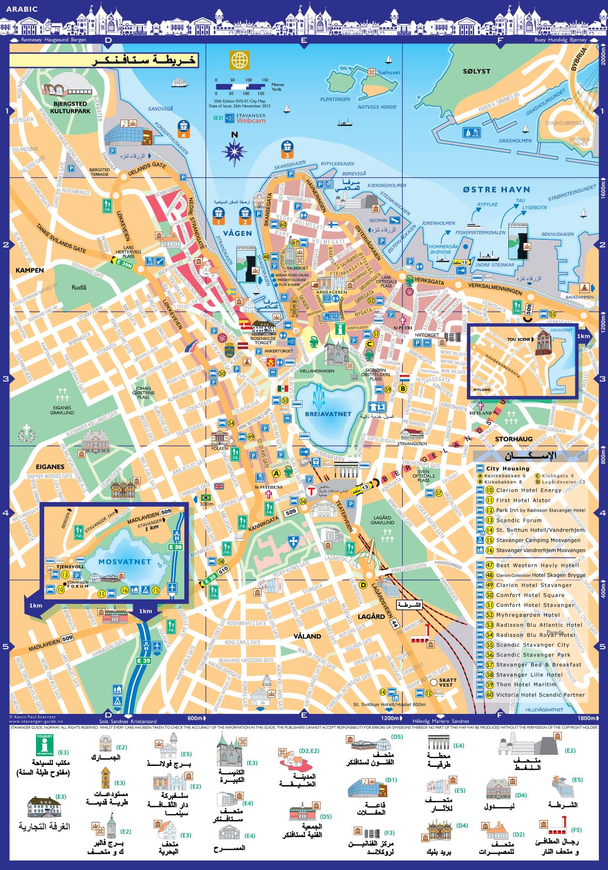 ستافنجر خريطة المدينة