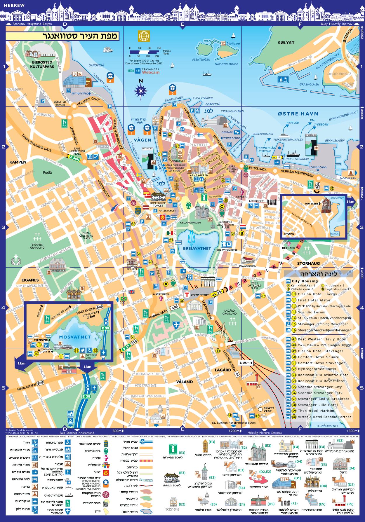 מפת העיר Stavanger