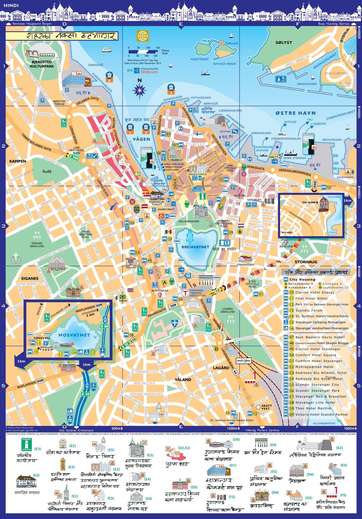 स्टवान्गर सिटी मानचित्र