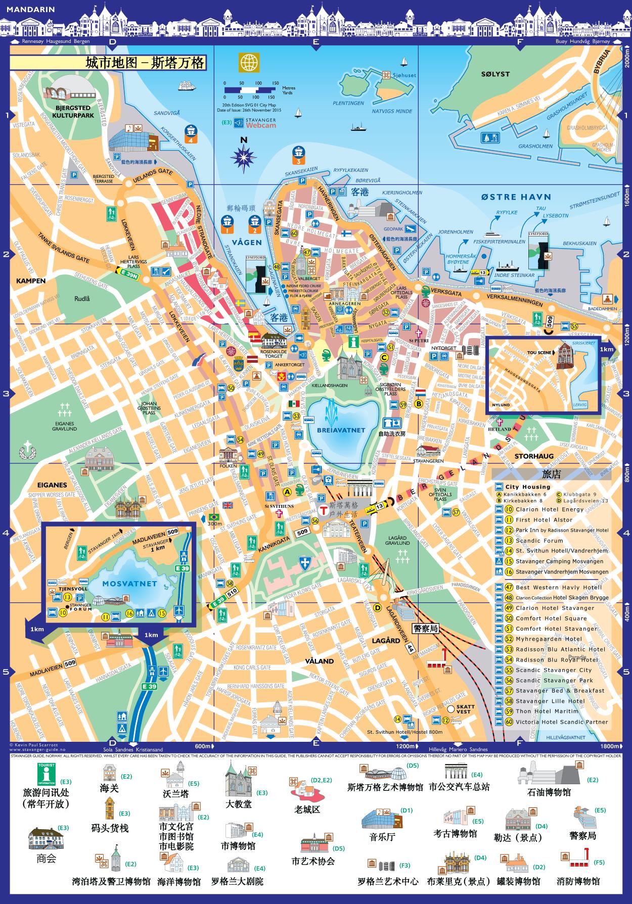 斯塔万格市地图