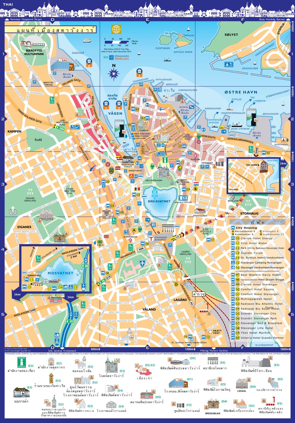 แผนที่เมือง Stavanger